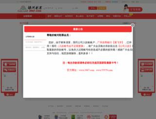genchemhunter102.org screenshot