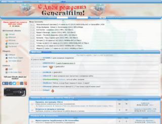 generalfilm.org screenshot