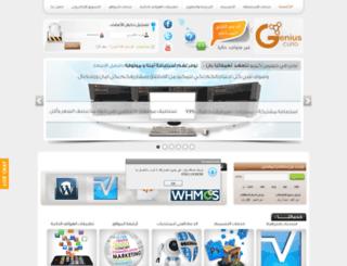 geniuscurio.com screenshot