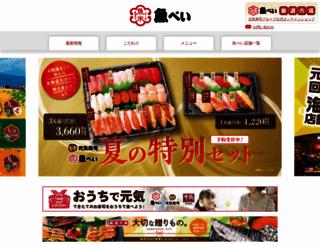 genkisushi.co.jp screenshot