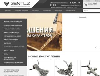 gentlz.by screenshot
