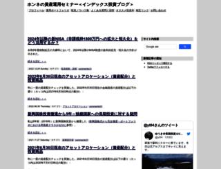 genuinvest.net screenshot