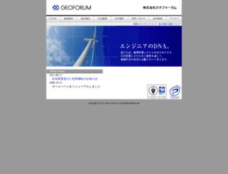 geo-forum.co.jp screenshot