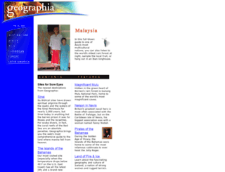 geographia.com screenshot