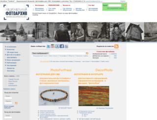 geophoto.ru screenshot