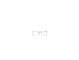 georgehook.com screenshot