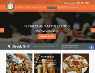 georgesgreek.com screenshot