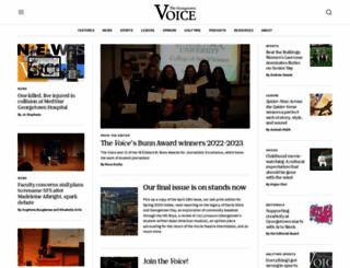 georgetownvoice.com screenshot