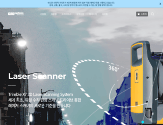 geosys.co.kr screenshot