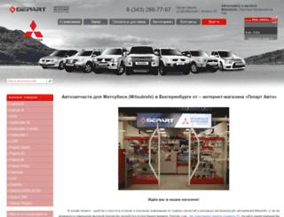 gepartauto.ru screenshot