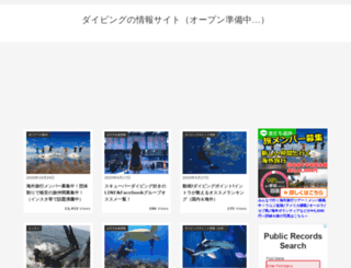 gero-saichoraku.jp screenshot