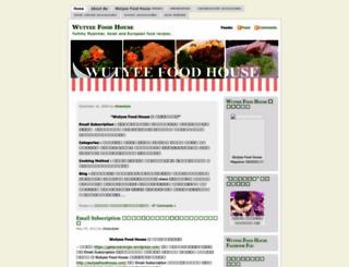 getacookrecipe.wordpress.com screenshot