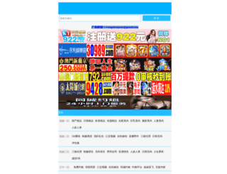 getadz.com screenshot