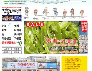 getdolsori.com screenshot