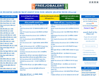 getfreejobalert.com screenshot