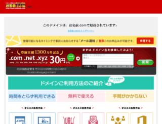 getmodx.com screenshot
