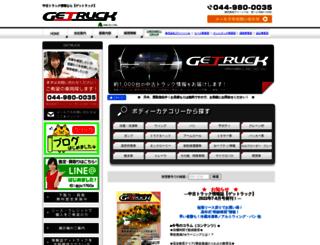 getruck.net screenshot