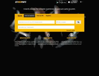 getusedparts.com screenshot