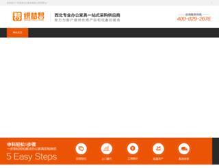getyoustartedemarketing.com screenshot
