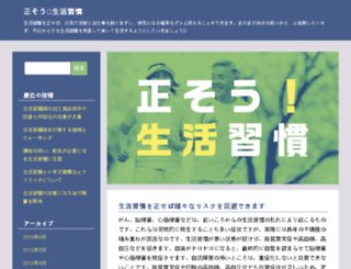 gfcdirectory.com screenshot