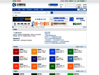gfjl.org screenshot
