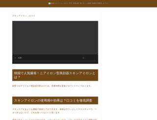 ggaa2016.org screenshot