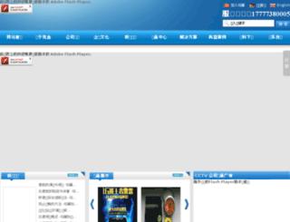 gganjianmen.com screenshot