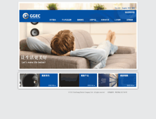 ggec.com.cn screenshot