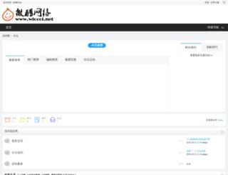 ggxhh.com screenshot