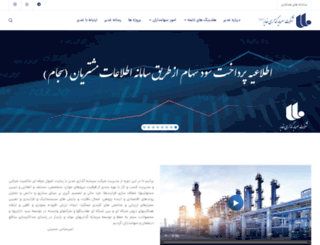 ghadir-group.com screenshot