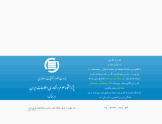 thesis irandoc ac ir Thesis irandoc content, pages, accessibility, performance and more.