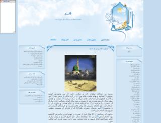 ghaem90.ir screenshot