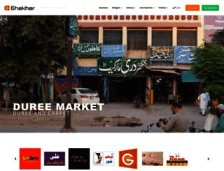 ghakhar.com screenshot