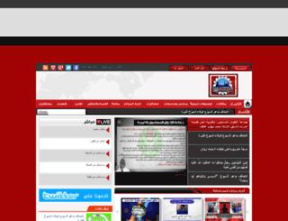 gharbiaonline.com screenshot