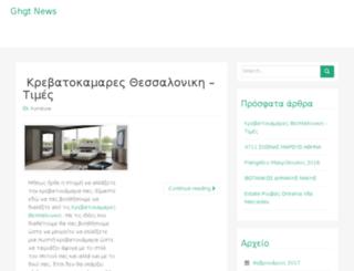 ghgt-blog.org screenshot