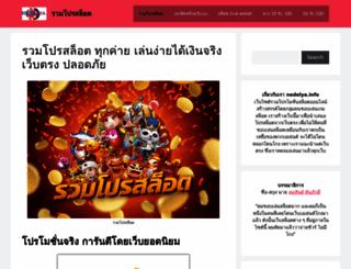 ghorayeb.com screenshot