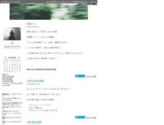 ghostdaughter.diarynote.jp screenshot