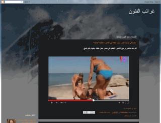 ghreb0.blogspot.com screenshot