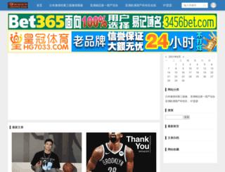 ghsx.net screenshot