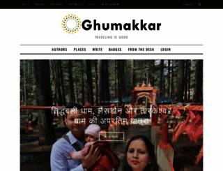 ghumakkar.com screenshot