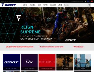 giant-bicycles.com.vn screenshot