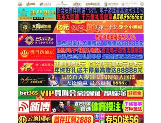 giatonthep.com screenshot