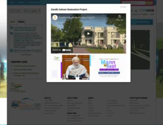 gidb.org screenshot