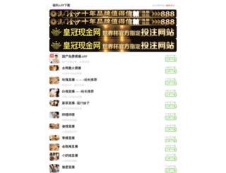 gidisms.com screenshot