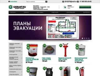 gidrant.ru screenshot