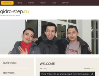 gidro-step.ru screenshot