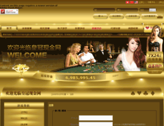 gifdwyfgksq.com screenshot