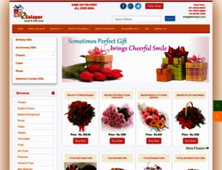 gift2solapur.com screenshot