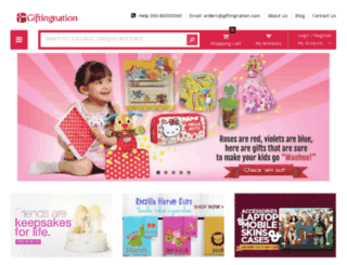 giftingnation.com screenshot