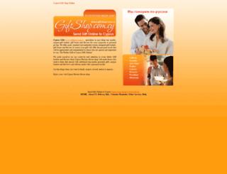 giftshop.com.cy screenshot